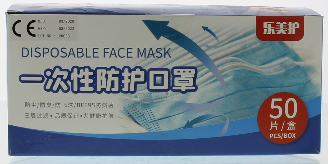 Disposable Face Mask - 0