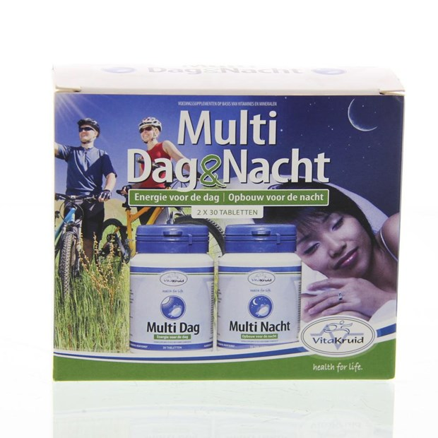 Multi Dag & Nacht Duo